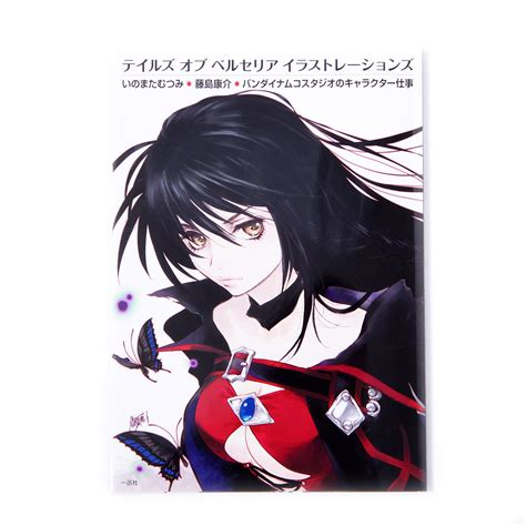 Tales Of Berseria tales of berseria illustrations tokyo otaku mode shop