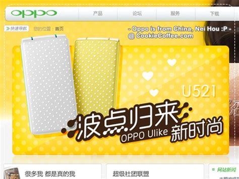 Oppo A39 Cookie Cookie Hardcase Casing oppo ค อม อถ อจ น ไม ใช เกาหล ผมน กว าท กคนร แล วซะอ ก cookiecoffee