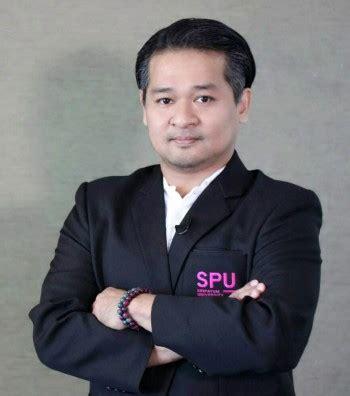 Spu 1 Year Mba by บ คลากร คณะบ ญช มหาว ทยาล ยศร ปท ม