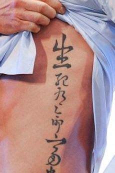 beckham tattoo ribs meaning captain marvel on pinterest 33 pins