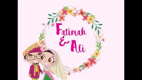 Undangan Pernikahan Blangko R 010 undangan digital pernikahan 03