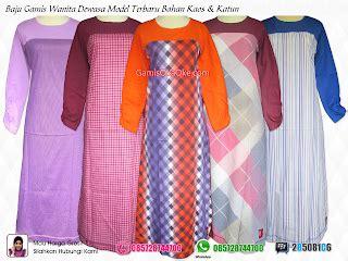 Gamis Untuk Wanita Dewasa baju gamis dewasa model terbaru oka oke baju gamis anak