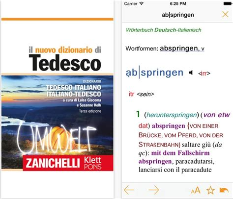 il grande dizionario di zanichelli lancia il nuovo dizionario di tedesco per iphone iphone italia blog