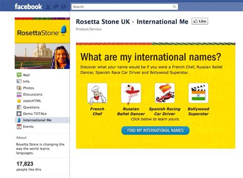 rosetta stone spanish app social media agency for page management and app development