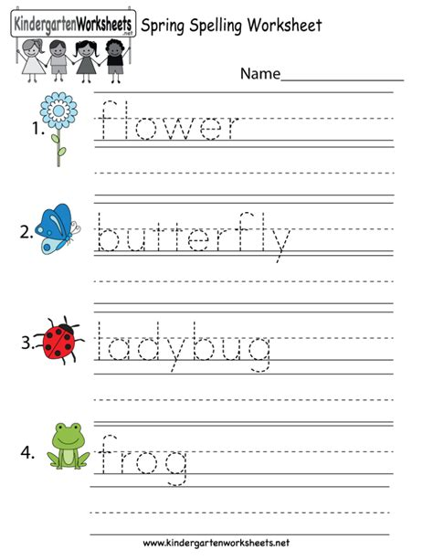 Works Worksheet by Free Coloring Pages Spelling Worksheet Go Back To Our