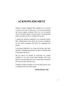 How To Write Acknowledgements In A Research Paper The Role Of The Culture In The English Language Learning