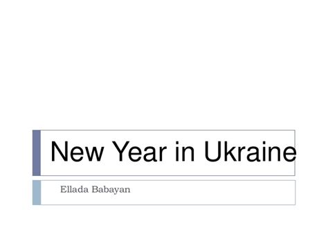 ukrainian new year ukrainian new year