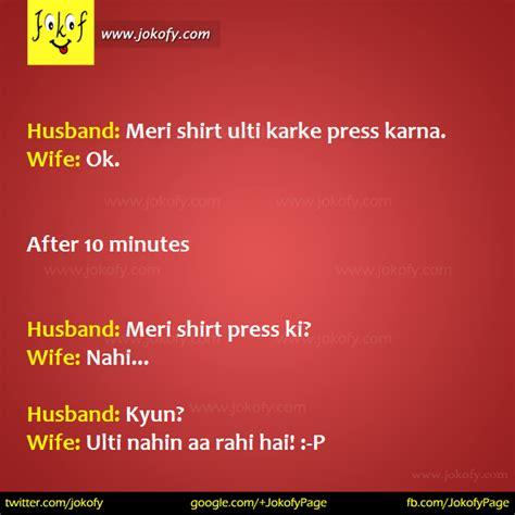 hindi chutkule chutkule for image auto design tech