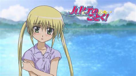 Anime Images by Nagi Sanzenin Kawaii Anime Photo 34679794 Fanpop