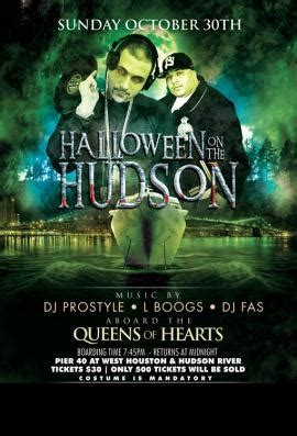 hudson boat rides halloween boat ride on the hudson at pier 40 in new york