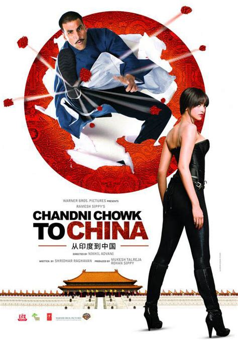 film china chowk to china chandni chowk to china poster