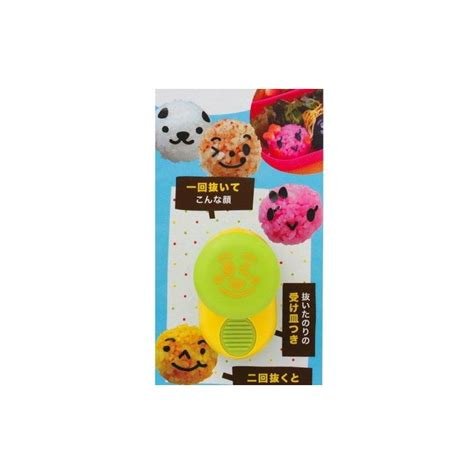 Smile Nori Puncher Limited japanese bento nori puncher seaweed cutter for deco cutter