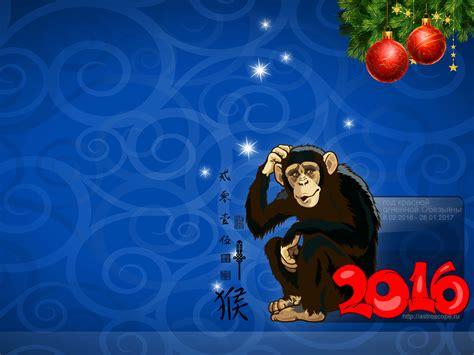 Скачать новогодние картинки 1366х768