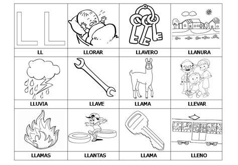 segundo grado de educacion primaria listo para imprimir material de el abecedario de los objetos listo para imprimir 15