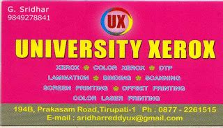 banner design for xerox shop tirupati yellow pages vetuku yahoo com dtp centres xerox