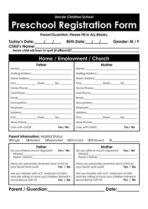 daycare registration form template 28 images best
