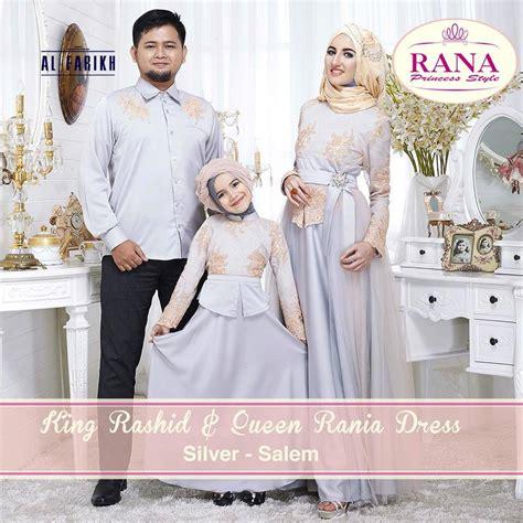Kebaya Adora Ready 4 Warna Tanpa Pasmina baju muslim dan gamis tahun baru pusat busana gaun pesta