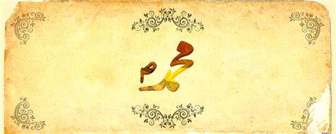 download free mp3 ya nabi salam alaika blog archives phoenixsokol