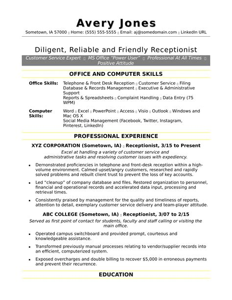 resume examples for medical receptionist amazing receptionist job