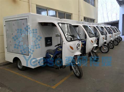 lightbox mobile scooter advertising trailer mobile advertising lightbox