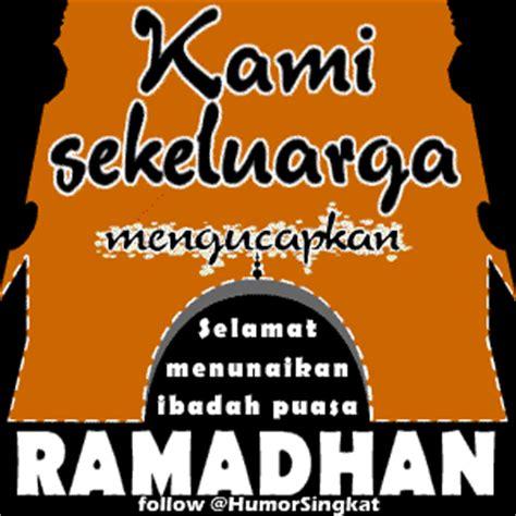 gambar animasi ucapan puasa ramadhan