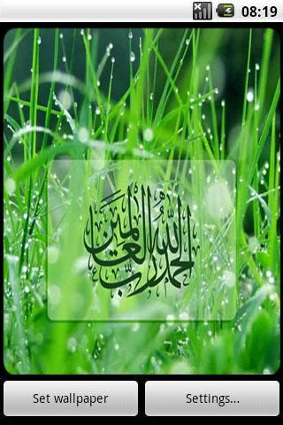quran themes for mobile phones 3d islam theme live wallpaper android informer 3d islam