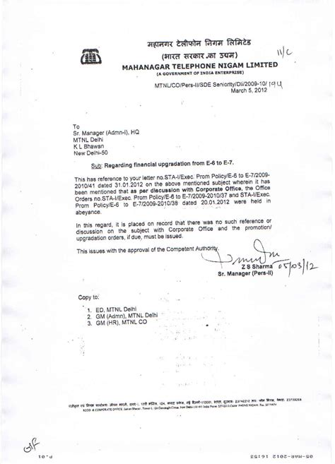 Service Disconnection Letter Exle Welcome To Mtnl Executives Association