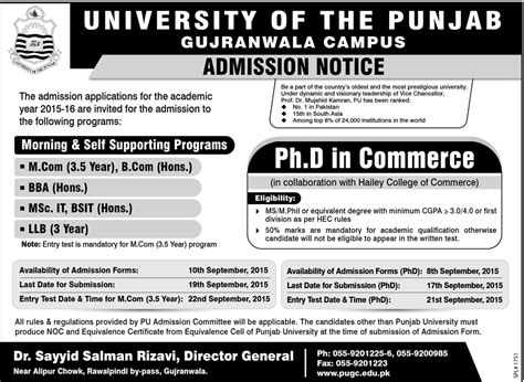 Criteria For Mba Admission In Punjab by Punjab Gujranwala Cus Admission 2017 Morning