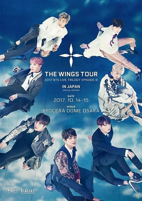 bts trilogy episode 3 first bts kyocera dome concert in japan announced for