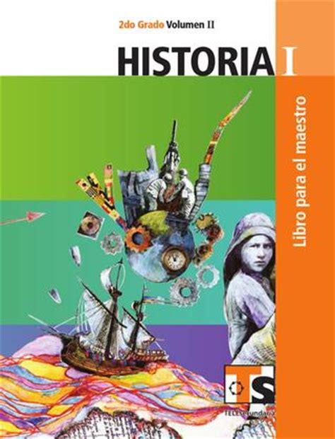gratis libro e el maestro y margarita para descargar ahora maestro historia 2o grado volumen ii by rar 225 muri issuu