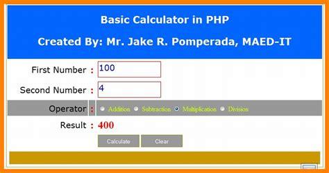 calculator php basic calculator version 1 0 free source code tutorials