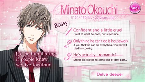 our two bedroom story minato เฉลย our two bedroom story minato okouchi main story