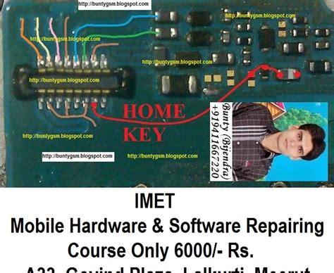 Home Button Samsung Tombol Home Samsung J5 J500 samsung galaxy j5 j500 home button problem solution jumper ways http ift tt 2kqrdlc http ift