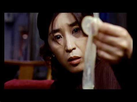 gong yoo film list kim sun ah movies list best to worst