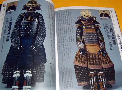 contact armor books japanese samurai armor of feudal lord book from japan