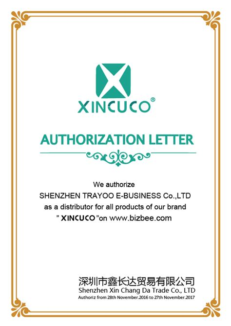 authorization letter to use brand name brand authorization