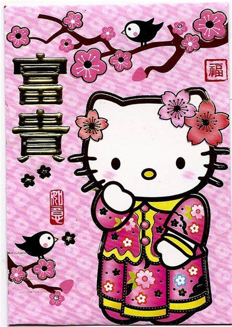 hello kitty wallpaper japan 27 best hello kitty cherry blossoms images on pinterest