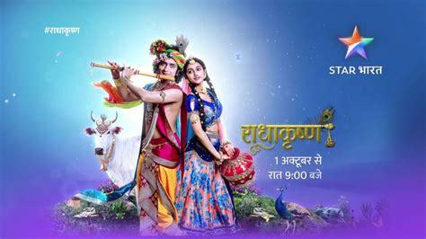 radha krishna star bharat serial hd images hindu gods