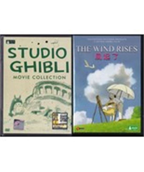 studio ghibli film cell dvd anime studio ghibli complete collection 23 movie
