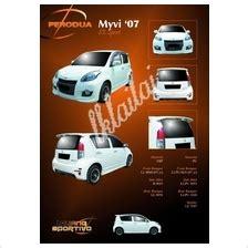 Toyota Calya Sigra Outer Handle Sportivo Chrome Best Co lklailai2 s car accessories shop