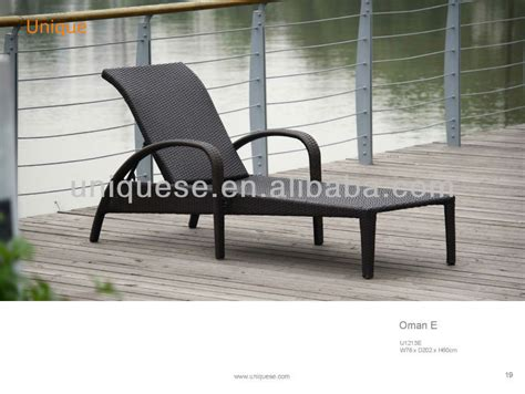 Guangzhou China Outdoor Furniture Factory Steel Wicker Outdoor Furniture Factory