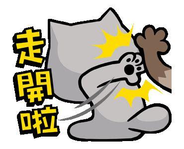 theme line meow zhua zhua line สต กเกอร ทางการ meow zhua zhua no 7