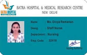 image gallery identity card