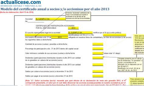 certificado de ingresos y retenciones 2016 colombia certificado de ingresos y retenciones 2016 colombia