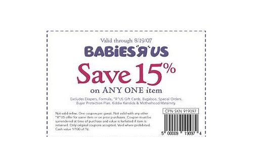 does toys r us take bed bath coupons