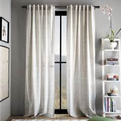 West Elm Ikat Curtains » Home Design 2017