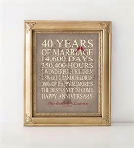 40th wedding anniversary gifts wedding anniversary gift 40th anniversary gift personalized