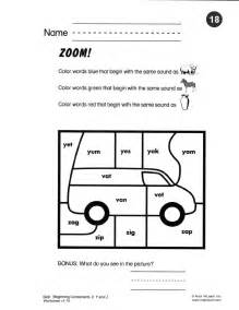 phonics worksheet 18