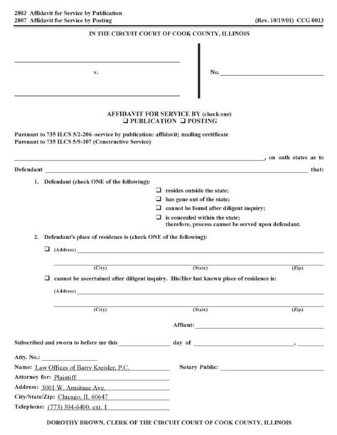 printable 5 day eviction notice illinois illinois eviction notice form landlord tenant search