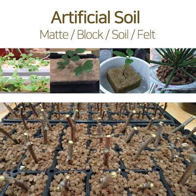 fiber soil qoo10 oberst fiber soil artificial soil matte block soil felt plant korea furniture deco